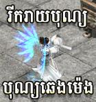 qing ming 2