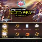 guild-ward-l